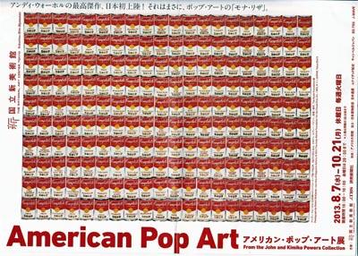 American Pop Art.jpg