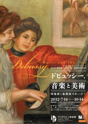 Debussy.jpg