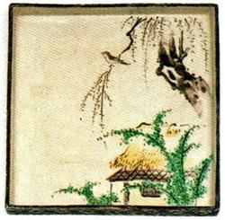 kenzansara2.jpg